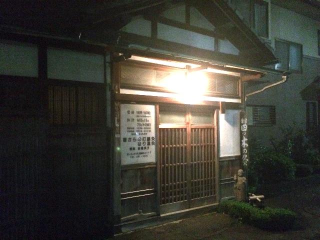 f:id:JapaneseSanpo:20150714052004j:image