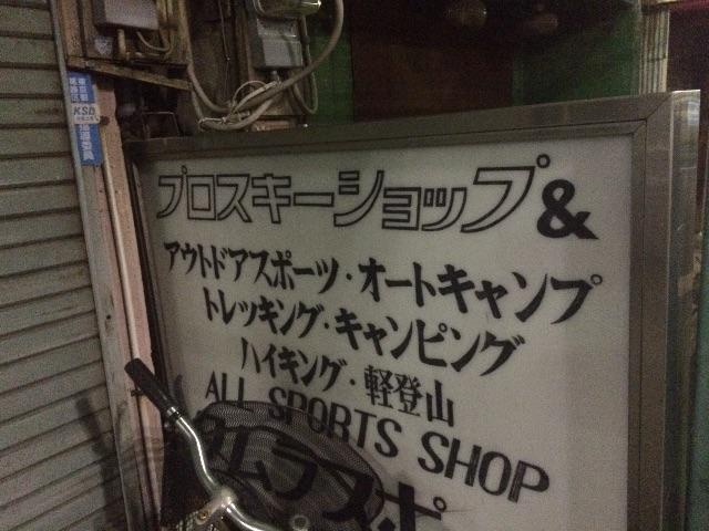 f:id:JapaneseSanpo:20150714052051j:image