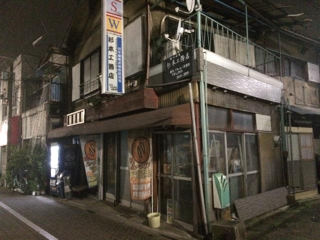 f:id:JapaneseSanpo:20150714052308j:image