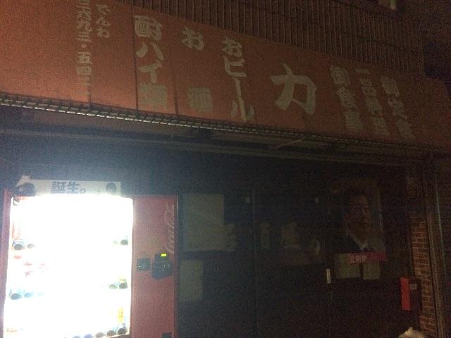 f:id:JapaneseSanpo:20150714052332j:image