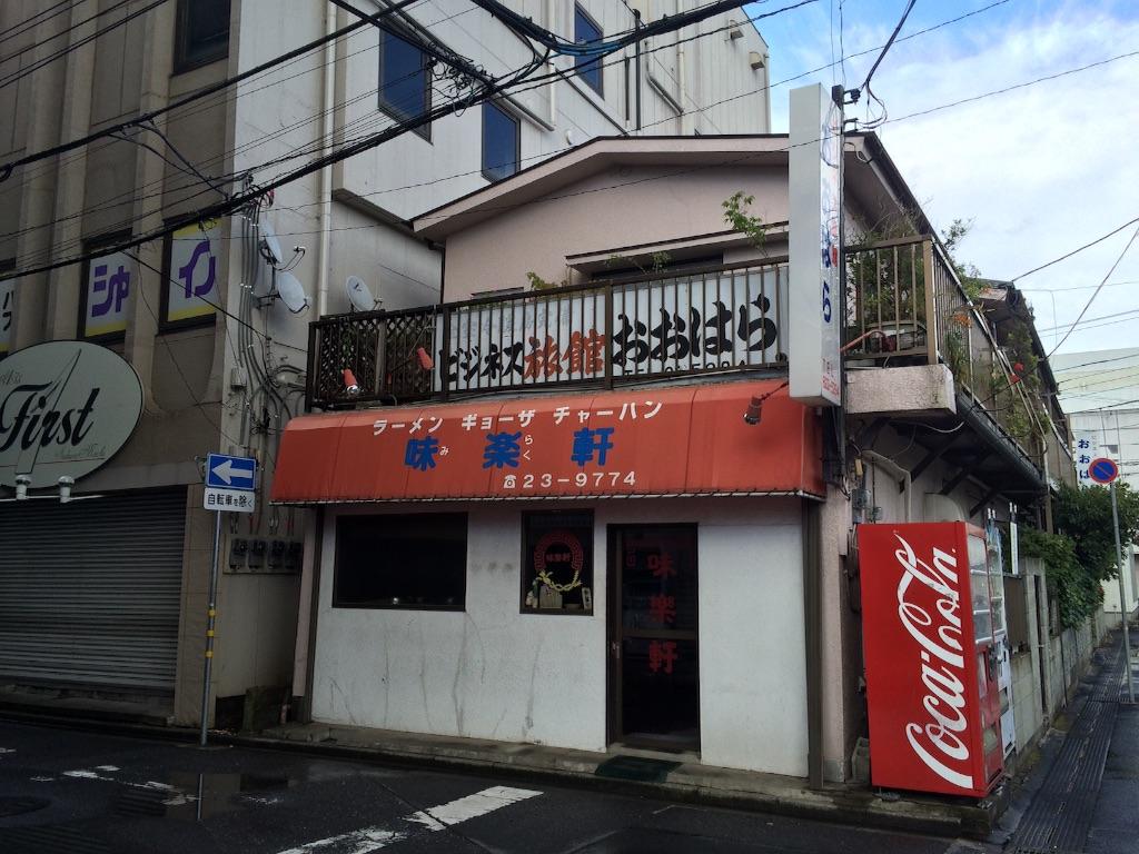 f:id:JapaneseSanpo:20150801011247j:image