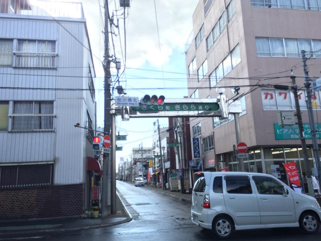 f:id:JapaneseSanpo:20150801011319j:image
