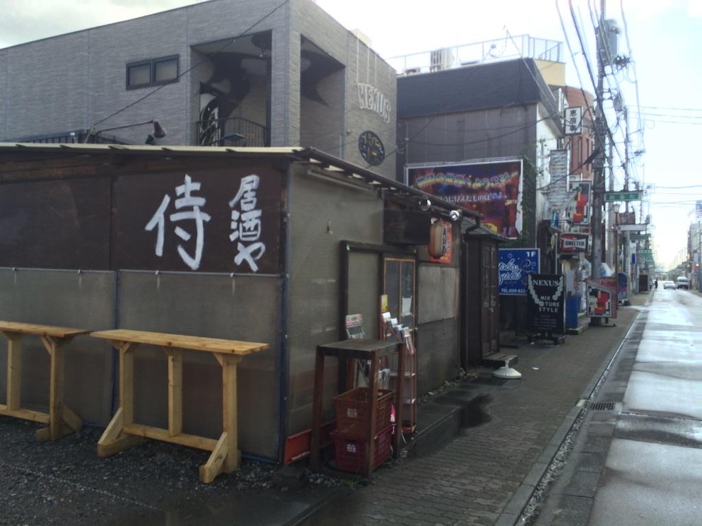 f:id:JapaneseSanpo:20150801011336j:image