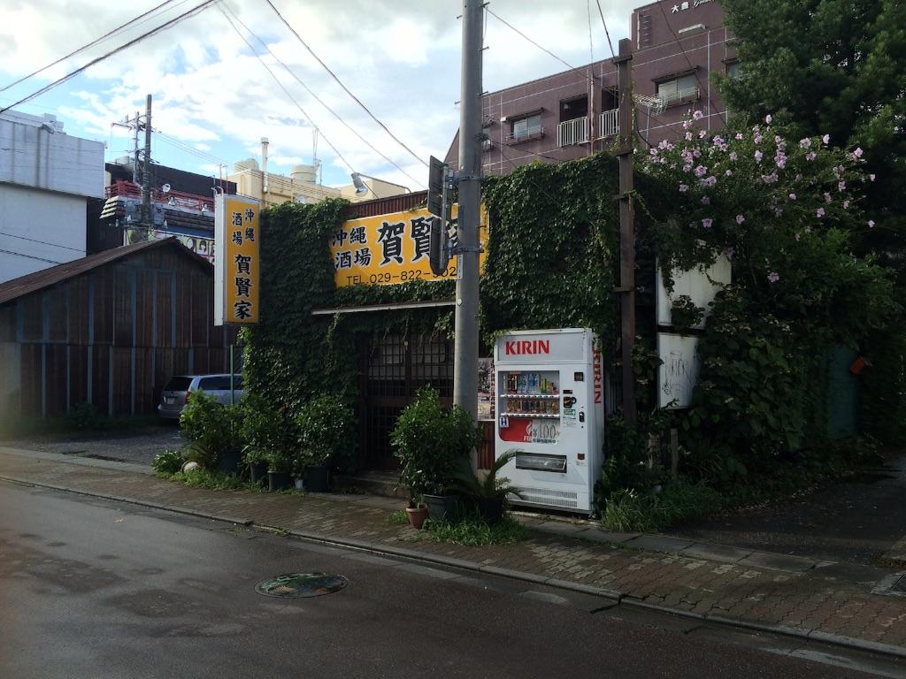 f:id:JapaneseSanpo:20150801011443j:image