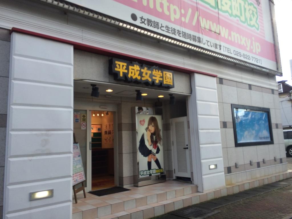 f:id:JapaneseSanpo:20150801011606j:image