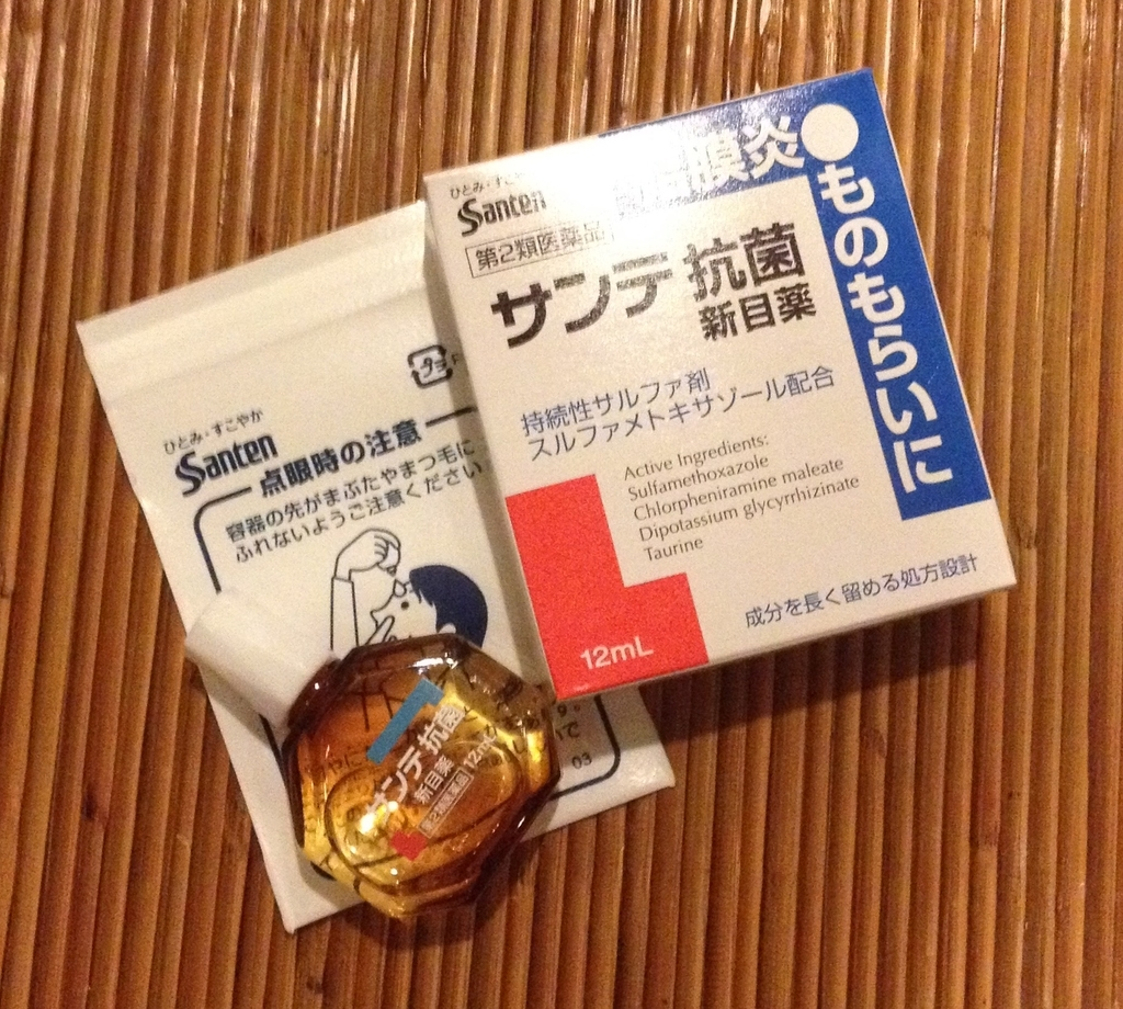 f:id:JapaneseUKpharmacist:20181007175759j:plain