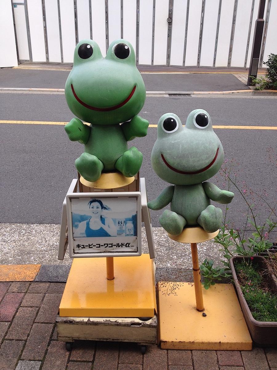 f:id:JapaneseUKpharmacist:20191020113201j:plain