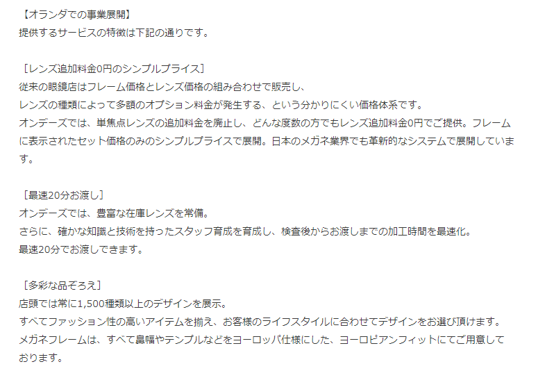 f:id:Japangary:20190218193422p:plain