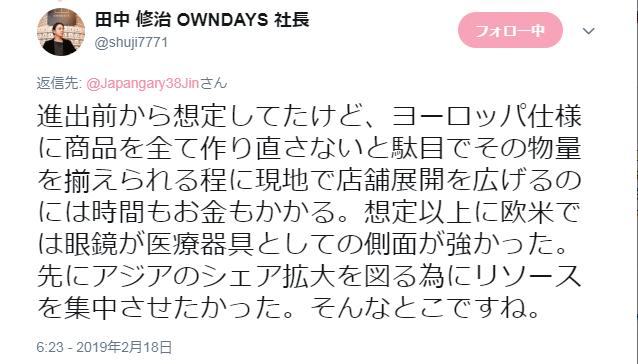 f:id:Japangary:20190218233933p:plain