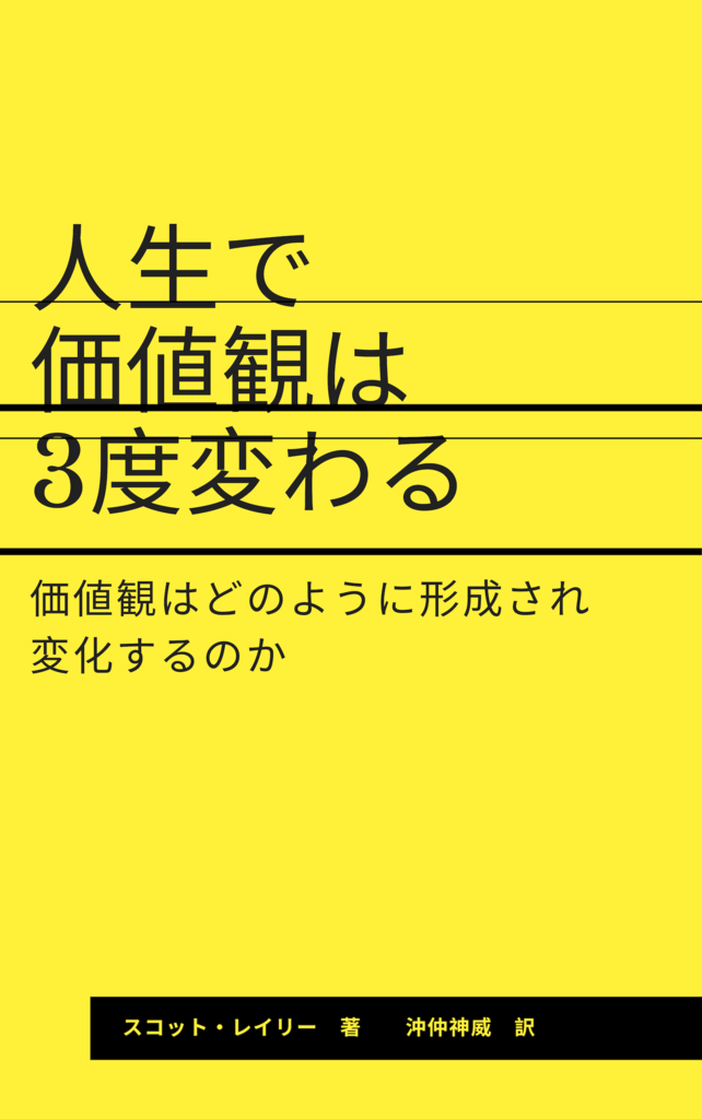 f:id:Japangary:20190220221557p:plain