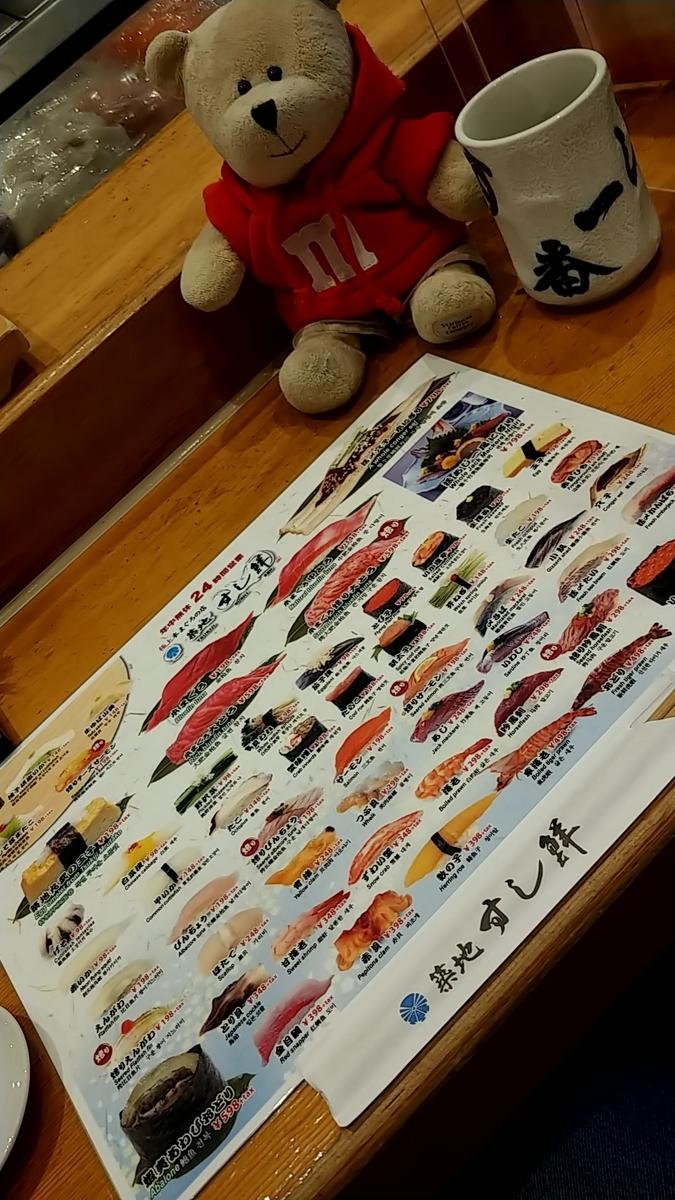 f:id:Japon-san:20210221130333j:plain
