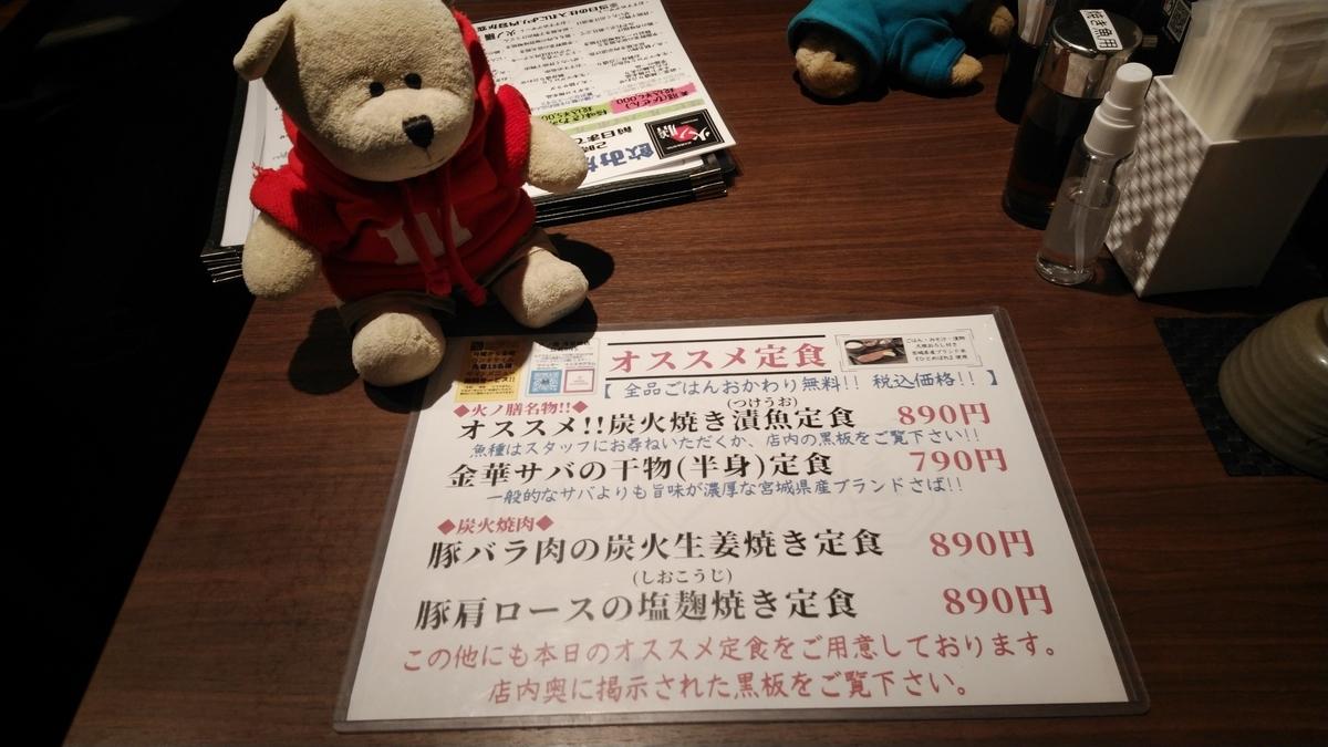 f:id:Japon-san:20210225142639j:plain