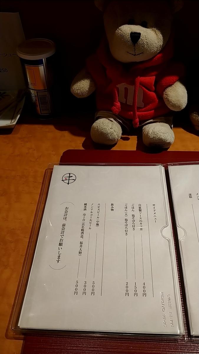 f:id:Japon-san:20210228090308j:plain