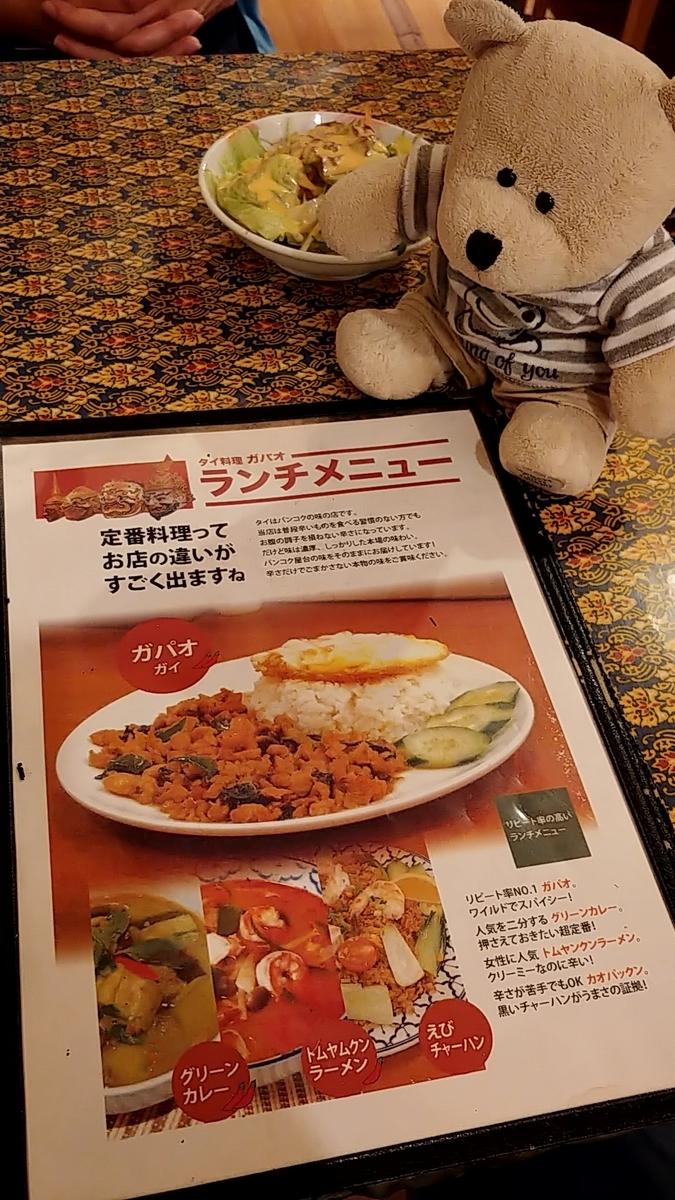 f:id:Japon-san:20210729081251j:plain