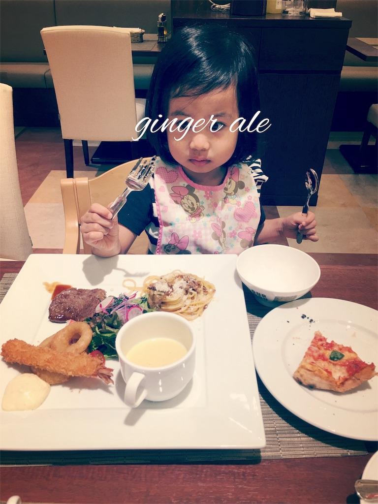 f:id:Jasmin-mom:20160911075912j:image