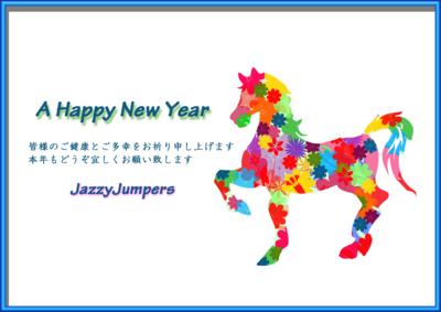 f:id:JazzyJumpers:20140102141552j:image