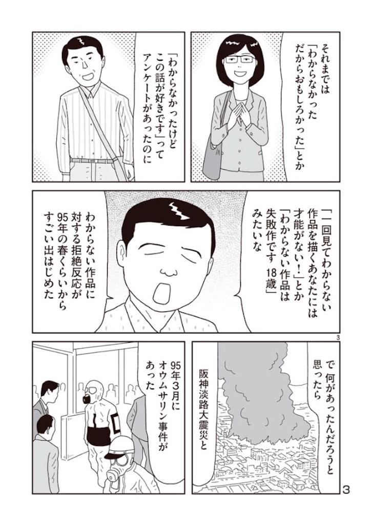 f:id:Jian92fs:20160822000411j:image