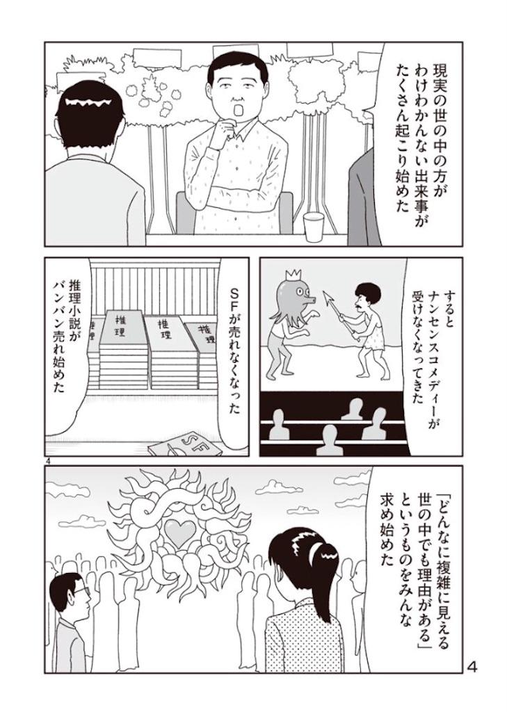 f:id:Jian92fs:20160822000416j:image