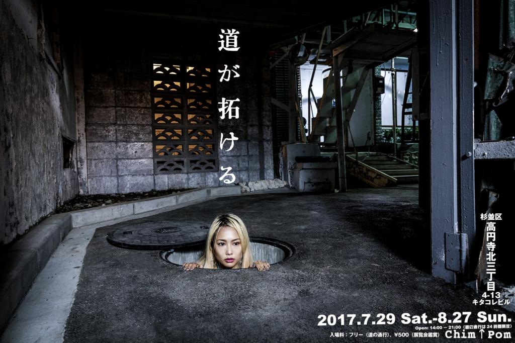 f:id:Jian92fs:20170816122855p:plain