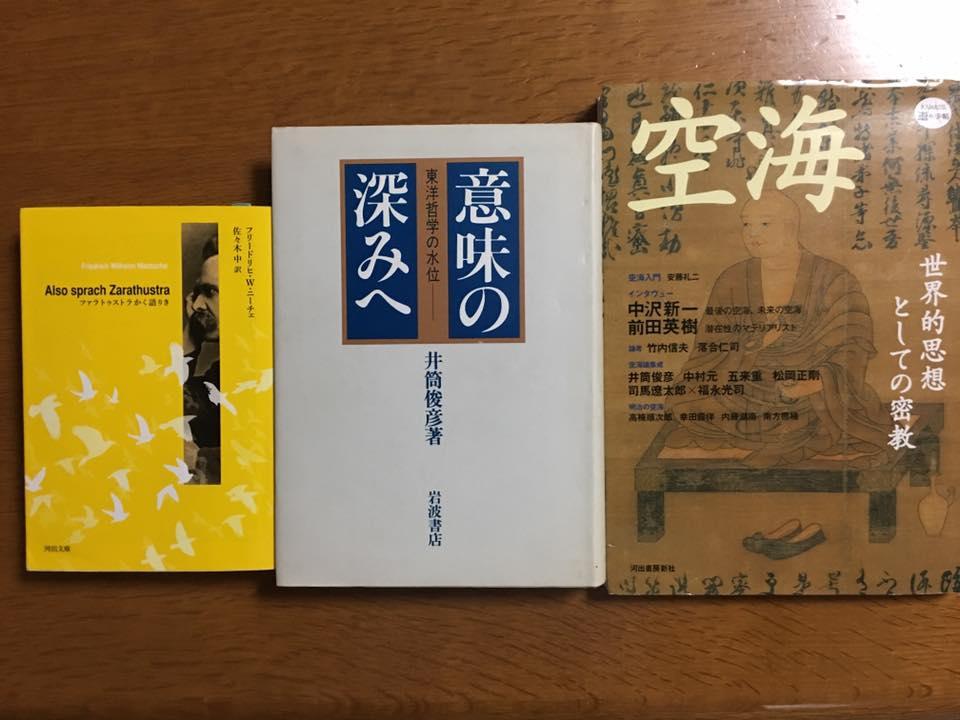 f:id:JinbochoSalon:20170911151920j:plain