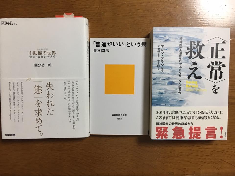 f:id:JinbochoSalon:20170911151945j:plain
