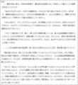 小泉インタビュー3
