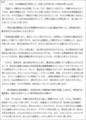 小泉インタビュー2