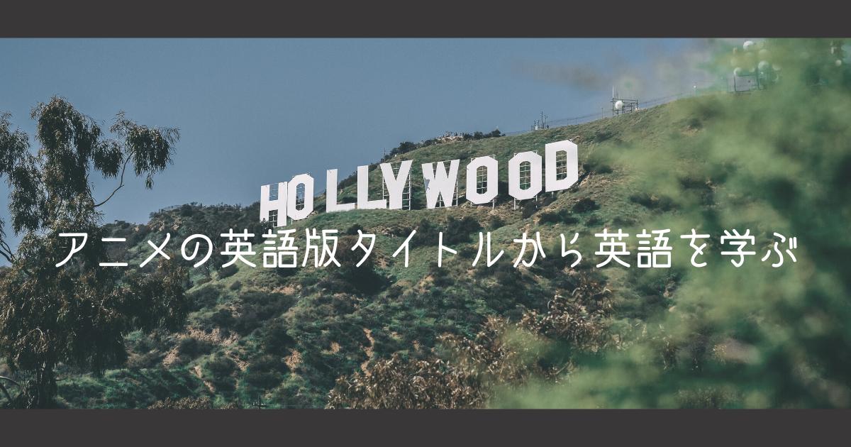 f:id:Jingjing:20210922235235p:plain