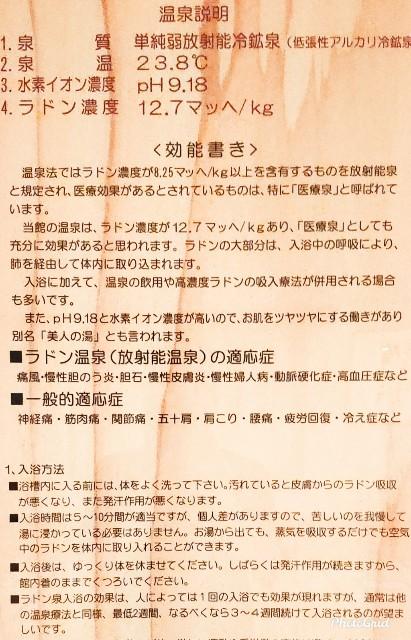 f:id:Jinjin:20200807023501j:image