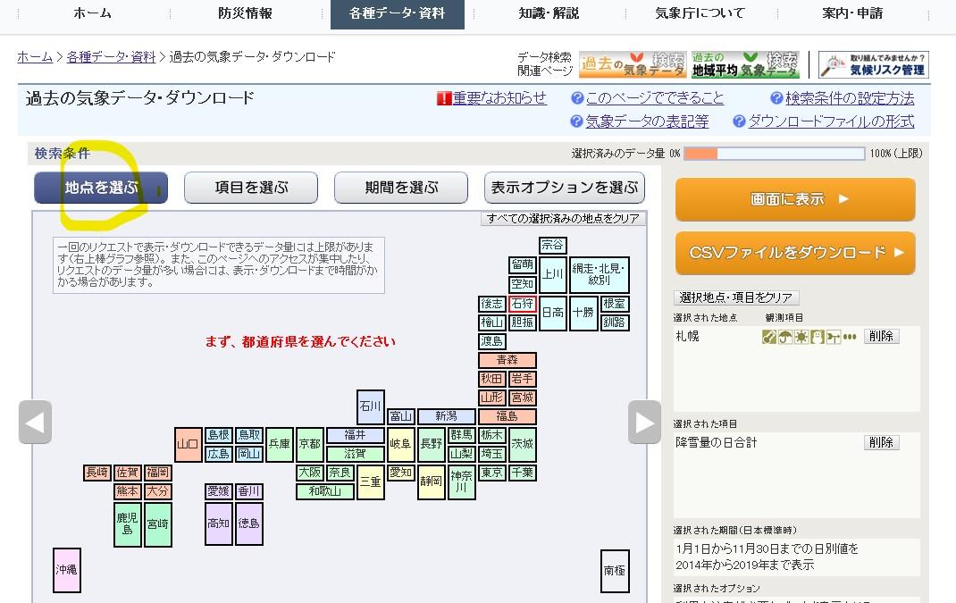 f:id:Jinrai-ixa:20191210225608j:plain
