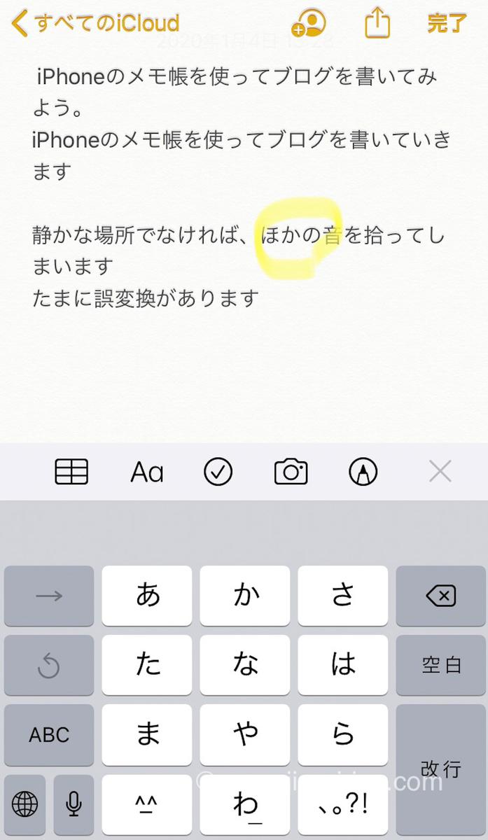 f:id:Jinrai-ixa:20200104145204j:plain