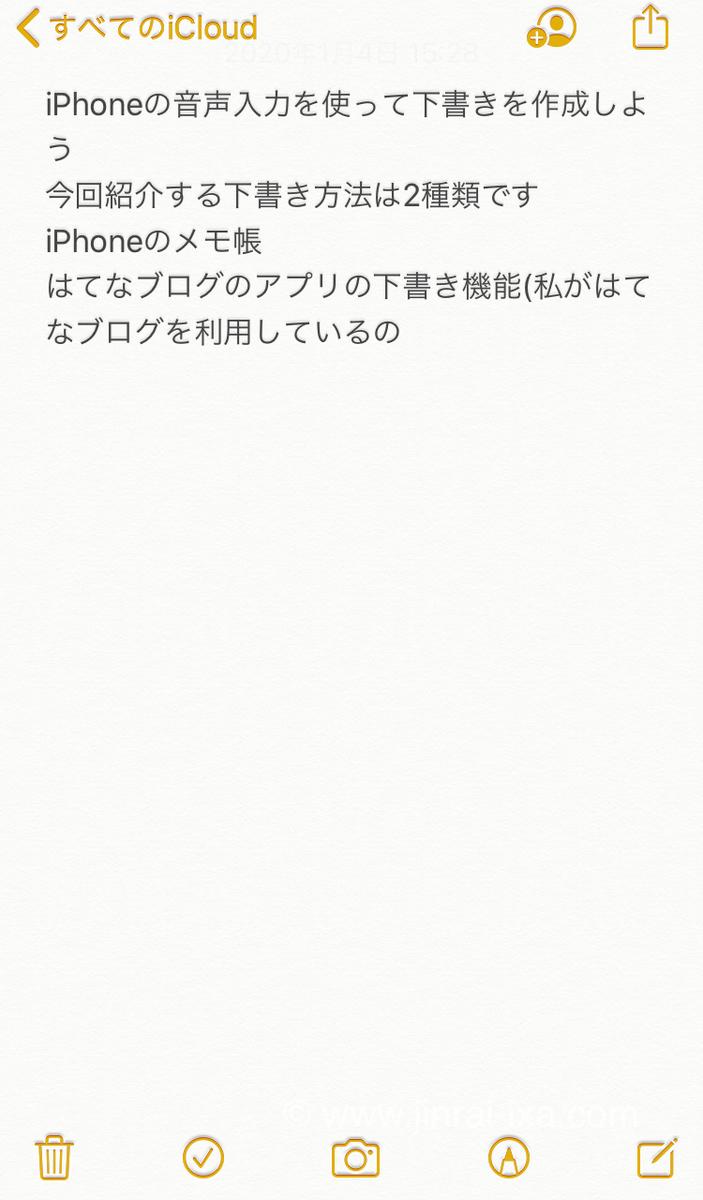 f:id:Jinrai-ixa:20200104153312j:plain