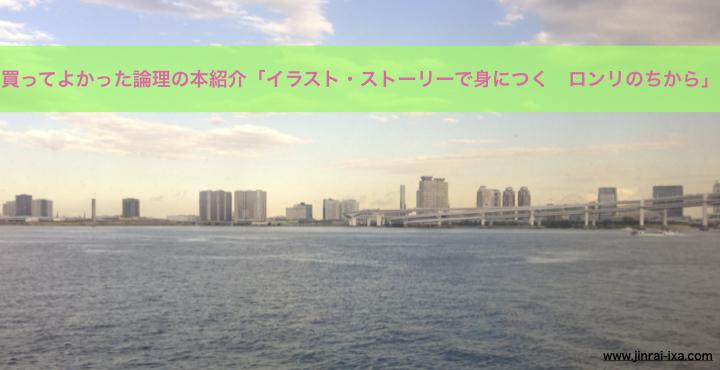 f:id:Jinrai-ixa:20200106165348j:plain