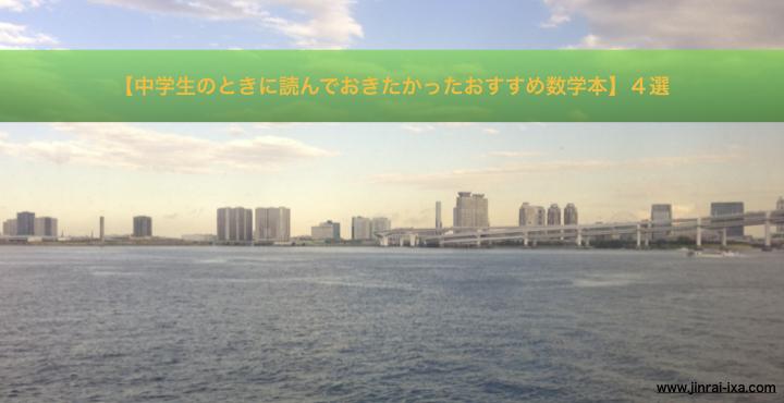 f:id:Jinrai-ixa:20200106165811j:plain
