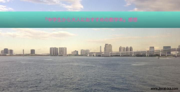 f:id:Jinrai-ixa:20200106165948j:plain