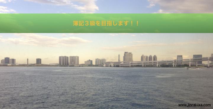 f:id:Jinrai-ixa:20200106180502j:plain