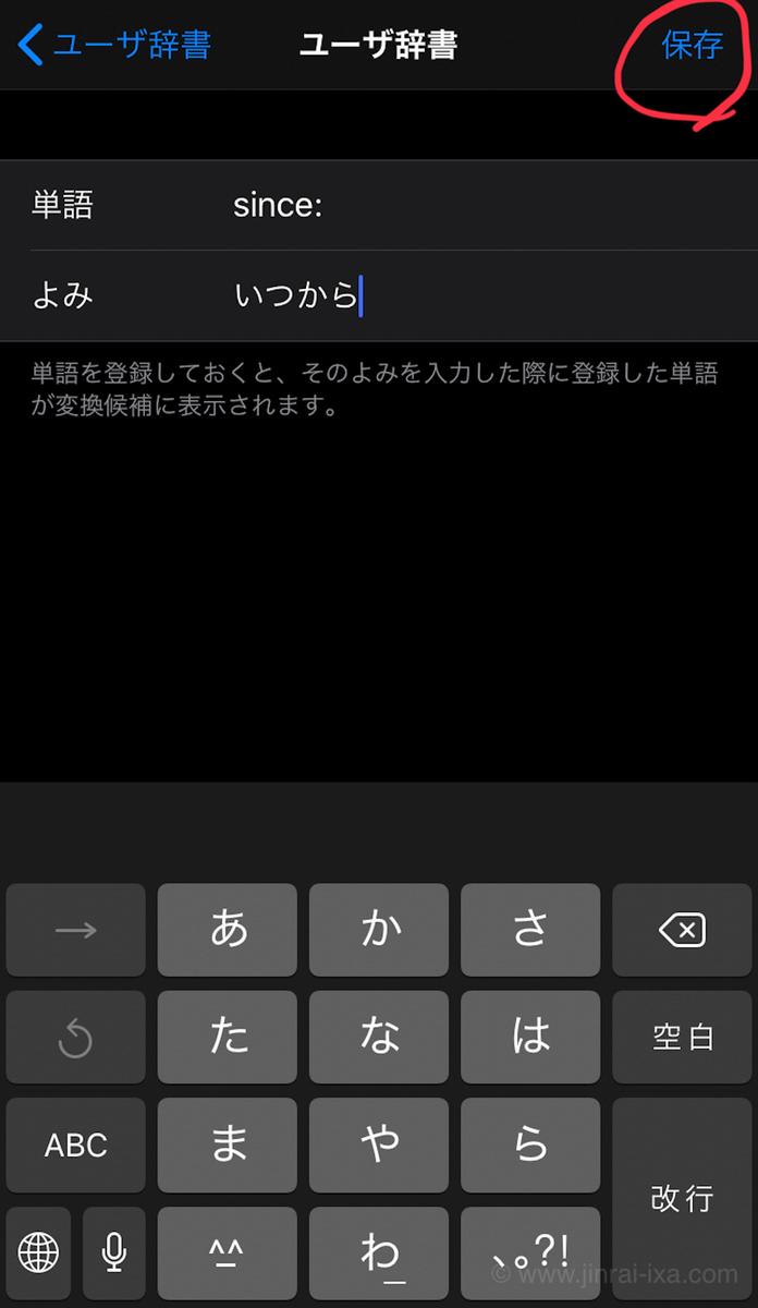 f:id:Jinrai-ixa:20200111145807j:plain