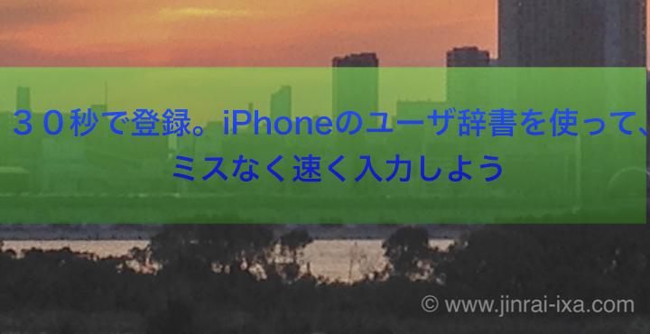 f:id:Jinrai-ixa:20200113163009j:plain