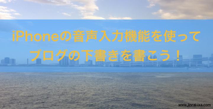 f:id:Jinrai-ixa:20200113163503j:plain