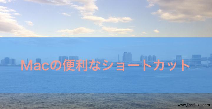 f:id:Jinrai-ixa:20200113163915j:plain