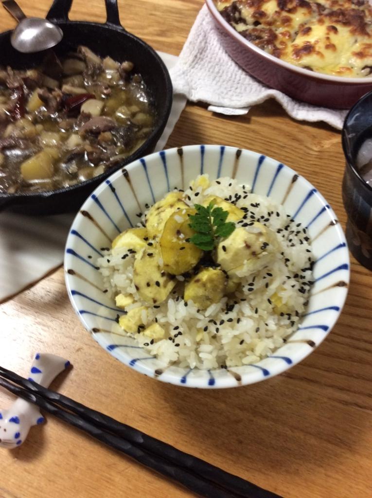 f:id:JinseiOmoshiroku69:20170917185447j:plain