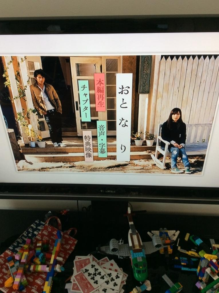 f:id:JinseiOmoshiroku69:20171029084415j:plain