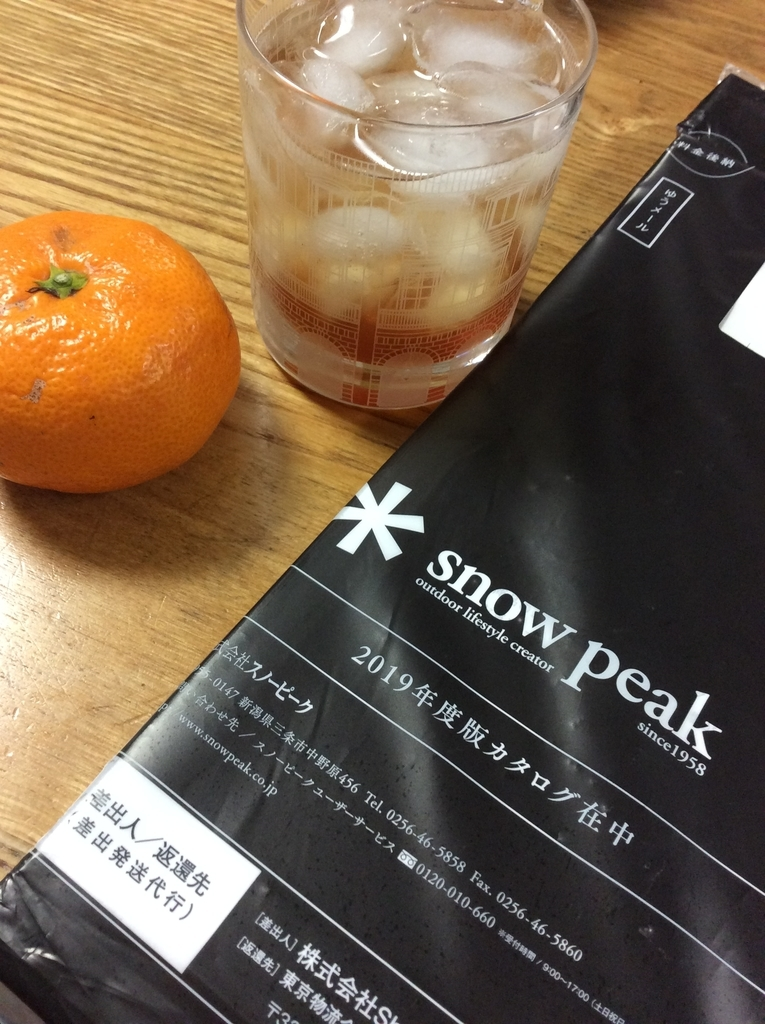 f:id:JinseiOmoshiroku69:20181217185114j:plain
