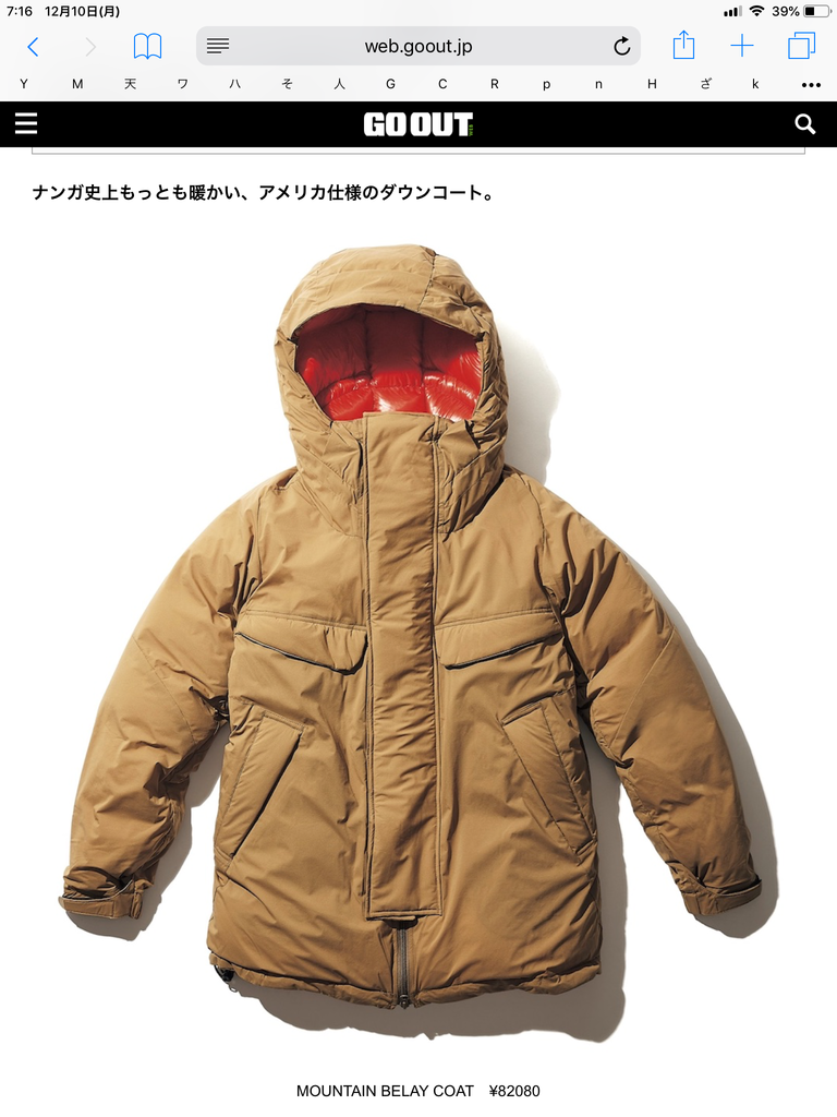 f:id:JinseiOmoshiroku69:20181230213422p:plain