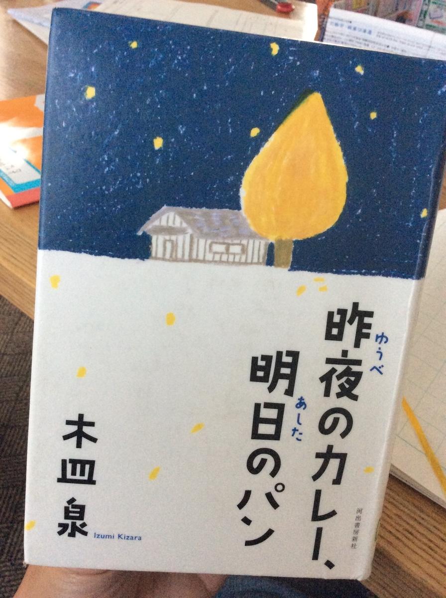 f:id:JinseiOmoshiroku69:20190615170645j:plain