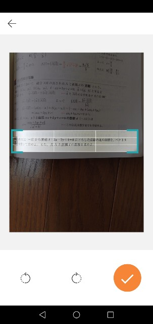 f:id:Jinsei_finisher:20190516191728j:image