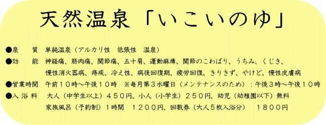 f:id:Jinseiyoyoyo:20180107163137j:plain