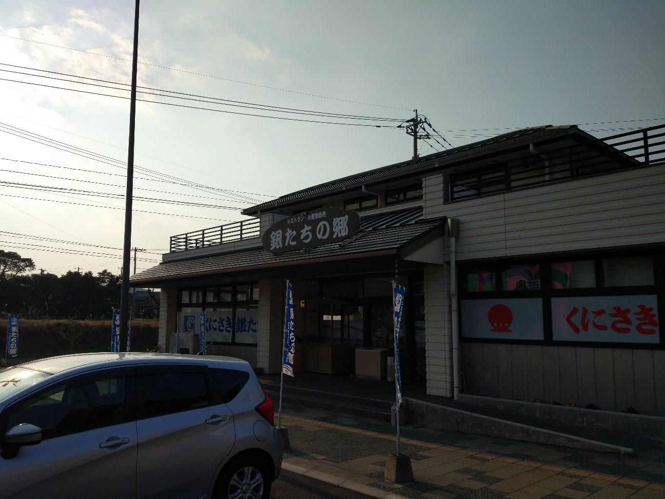 f:id:Jinseiyoyoyo:20180314165903j:image