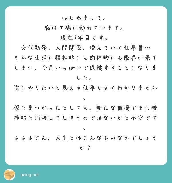 f:id:Jinseiyoyoyo:20180610114409j:plain