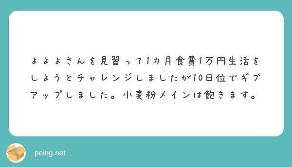 f:id:Jinseiyoyoyo:20180619165109j:plain